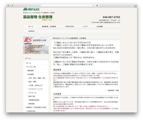 responsive_046 WordPress theme - yokosuka-ihin.com