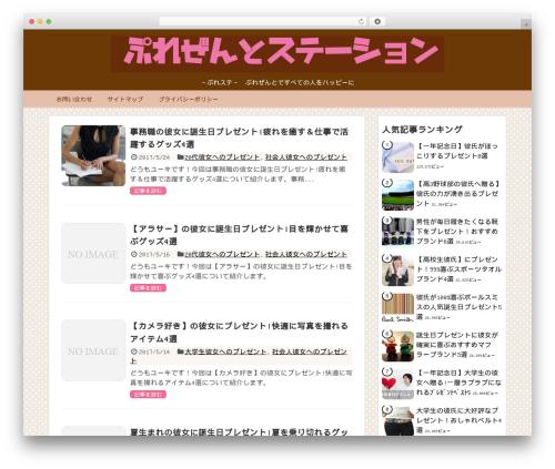 Simplicity2 WordPress theme - yuuki927.com