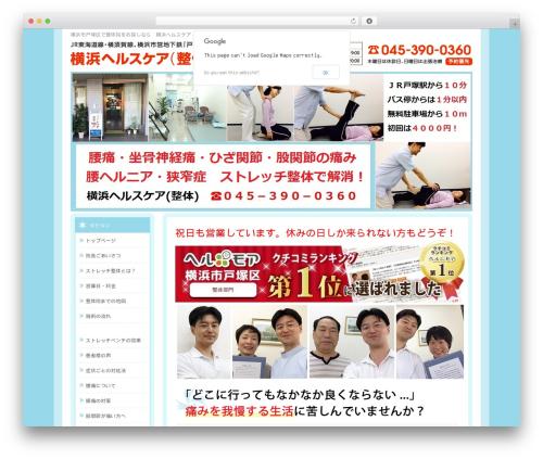 Theme WordPress hp-site - yokohamahealthcare.com