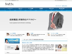 cloudtpl_082 best WordPress template