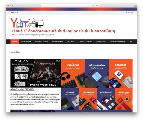 HitMag WordPress theme - yuwantitwhen.com