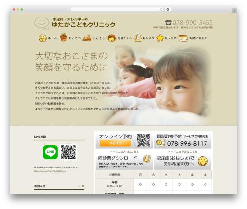 responsive_029 WordPress template - yutakakodomo.com