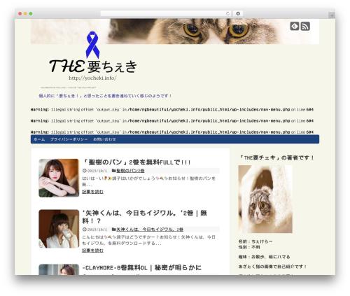 Simplicity1.4.0 WordPress theme - yocheki.info