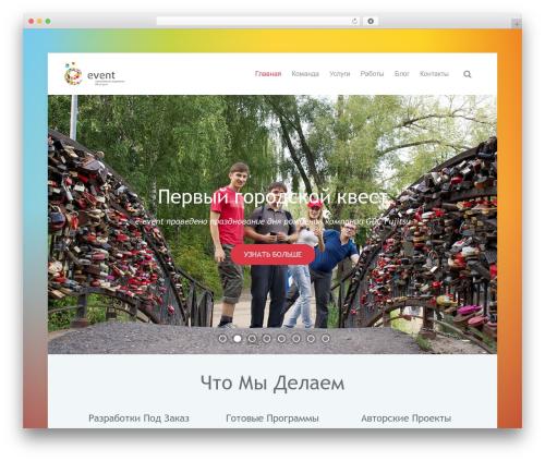 Lava WP theme - yo-event.ru