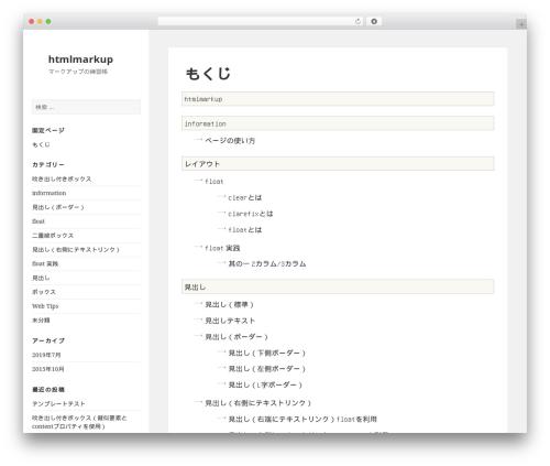Free WordPress PS Auto Sitemap plugin - yolows.com
