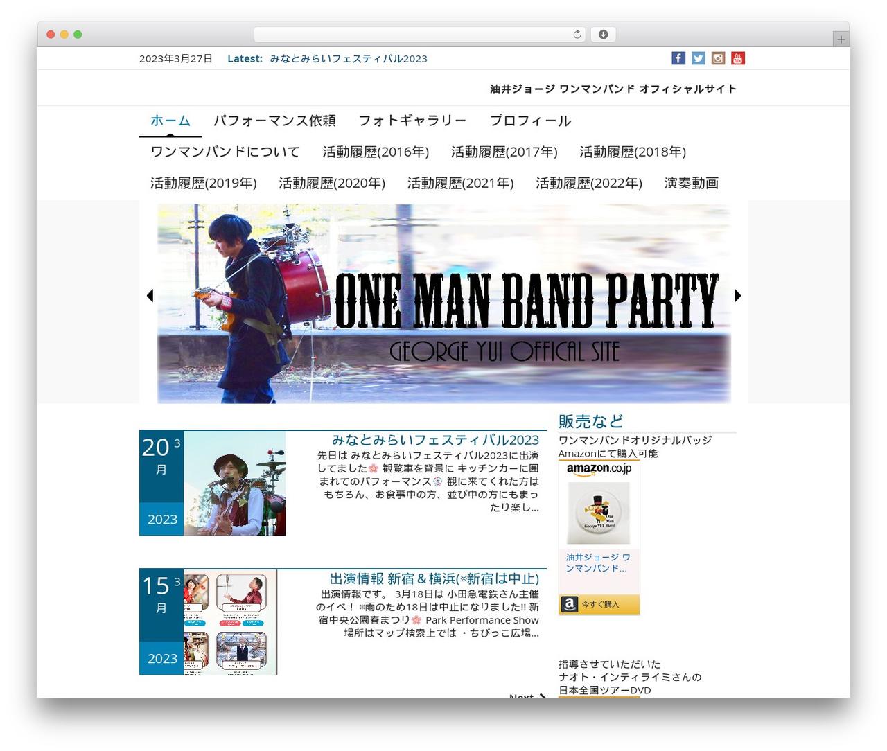 News Magazine WordPress template free download by web-dorado.com ...