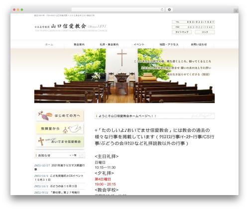 responsive_034 template WordPress - yamaguchi-shinai.com