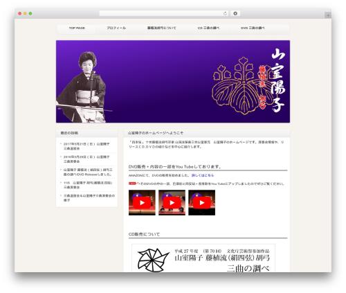 responsive_048 best WordPress template - yamamuroyoko.com