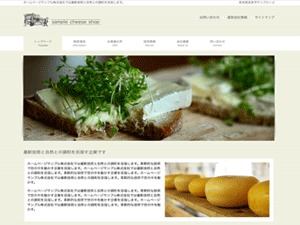 Best WordPress theme cloudtpl_1276