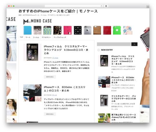 stinger3ver20131023 template WordPress - mono-case.com