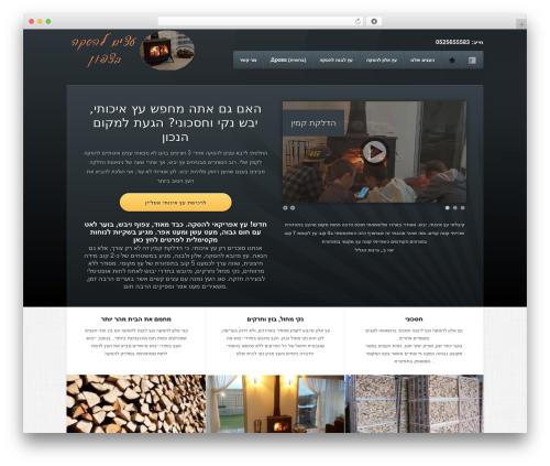 Bounce template WordPress - warmhome.co.il