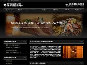 cloudtpl_149 template WordPress
