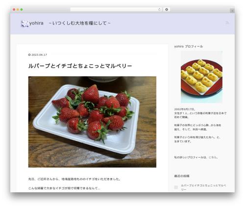 WordPress template XeoryBase - yohira.net