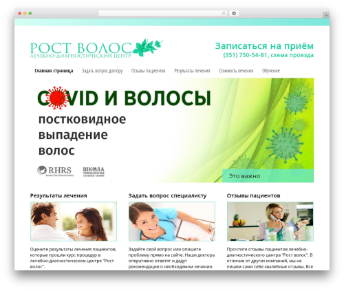 Free WordPress WP Customer Reviews plugin - rostvolos74.ru