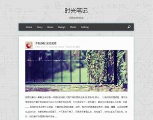 Cheong WordPress theme