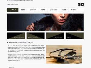 WordPress website template cloudtpl_1237