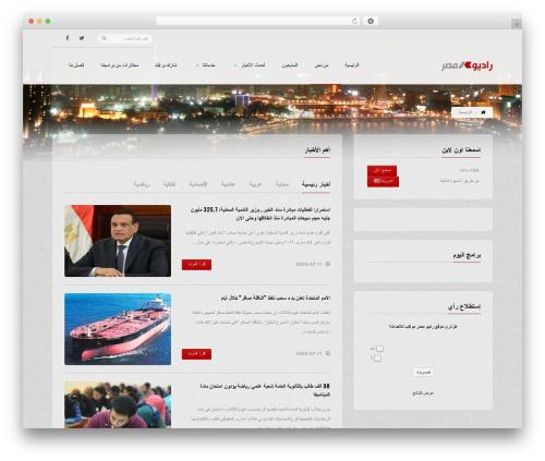 Free WordPress Announcer plugin - radiomasr.net