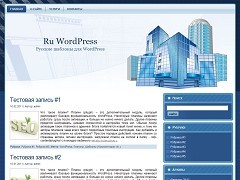Engineering best WordPress theme