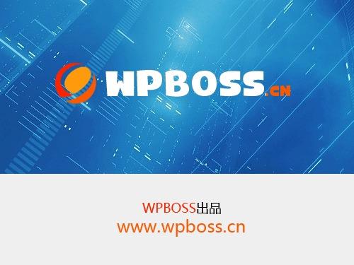 WordPress theme WPBOSS