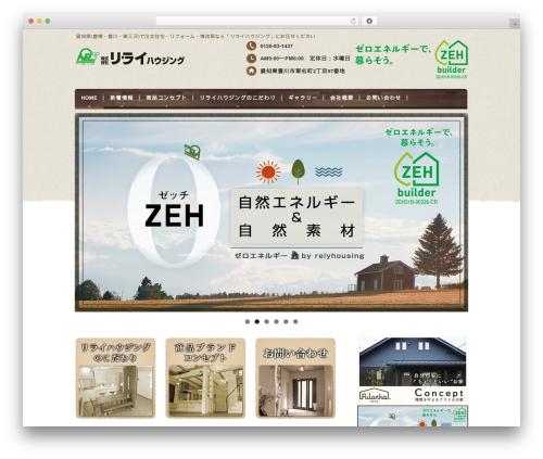 responsive_031 WordPress theme - relyhousing.co.jp