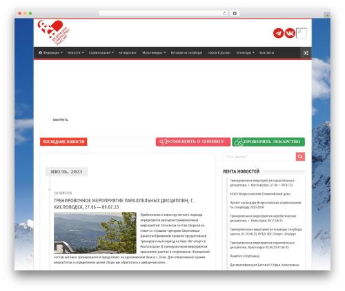 WordPress website template Sahifa (shared on wplocker.com) - russnowboard.com