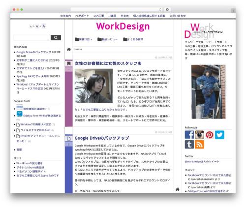 Boozurk theme WordPress - workdesign.jp
