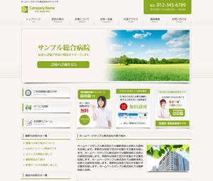 cloudtpl_389 theme WordPress