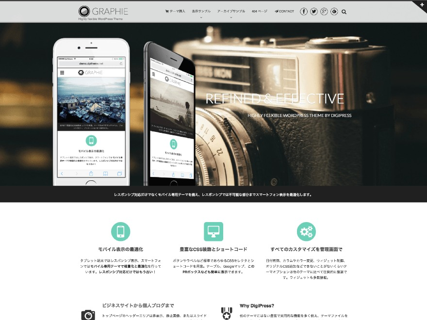 GRAPHIE by DigiPress theme WordPress