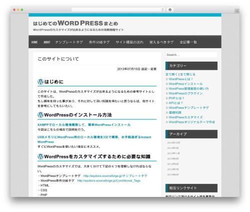 Myst template WordPress - wordpressmatome.com