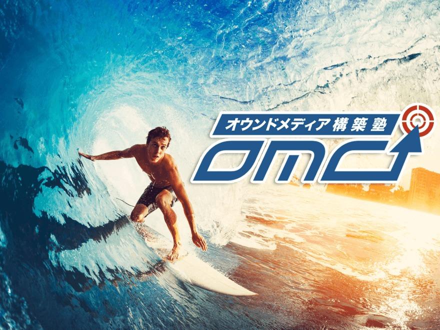 SURFING by OMC best WordPress theme