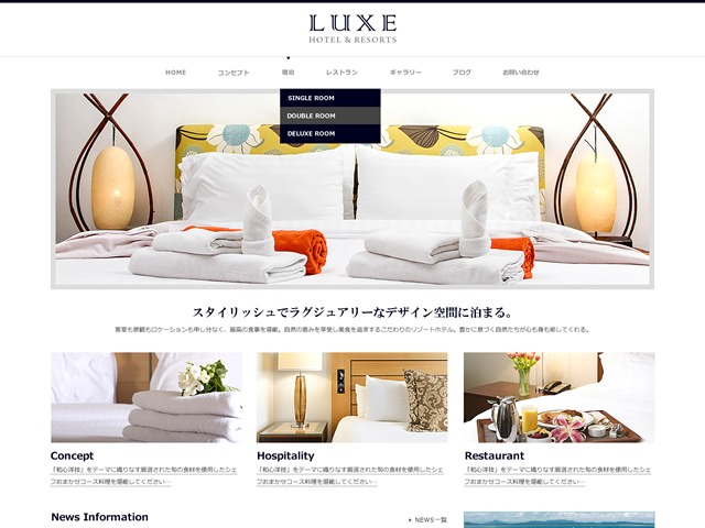 Template WordPress LUXE TCD022
