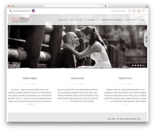 WordPress wp-rocket plugin - wedman.co.il