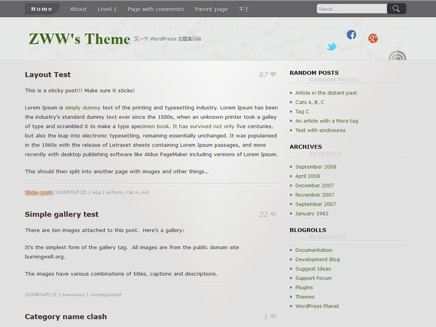 zBorder best WordPress gallery
