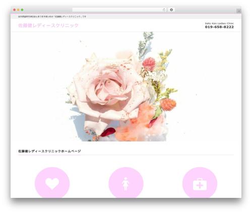 LIQUID CORPORATE WordPress theme - satoken-ladies-clinic.com