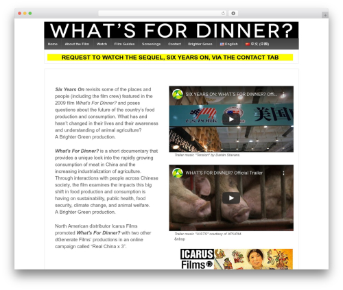 Responsive theme WordPress - wfdinner.com/home