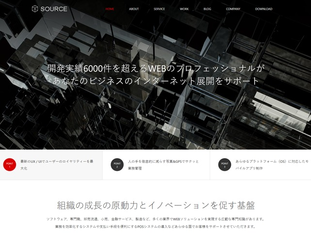 Template WordPress SOURCE