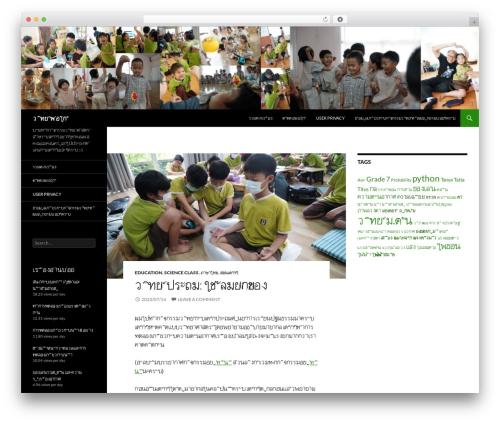 Twenty Fourteen WordPress template free download - witpoko.com