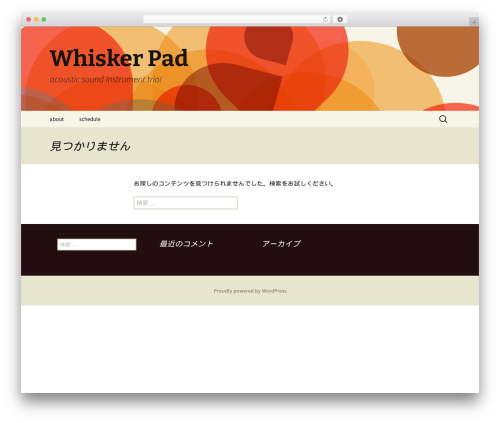 Twenty Thirteen best free WordPress theme - whisker-pad.com