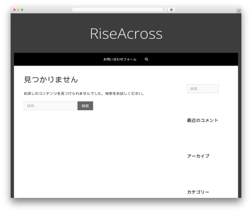 Freelancer best free WordPress theme - riseacross.net