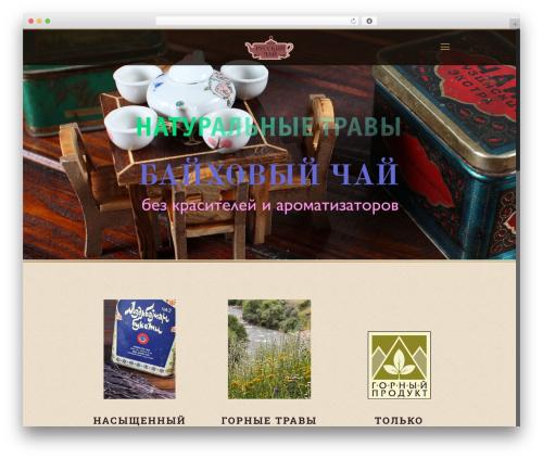 WordPress stkit plugin - rutea.ru