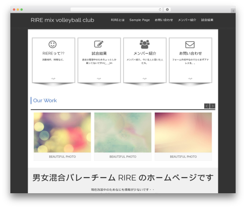 isis WordPress template free download - rire-mvb.com