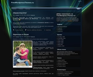 Phase WP template
