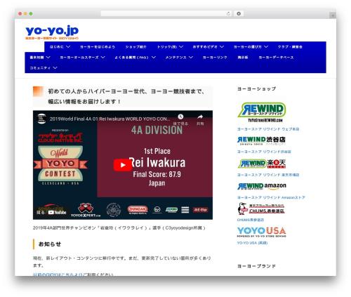 Responsive theme WordPress free - yo-yo.jp