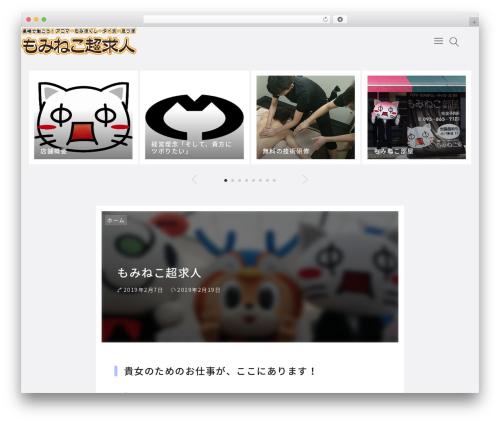 Godios. WordPress website template - recruit-momineko.com