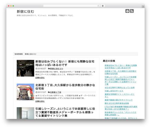 Simplicity2 WordPress theme - room.urashinjuku.com