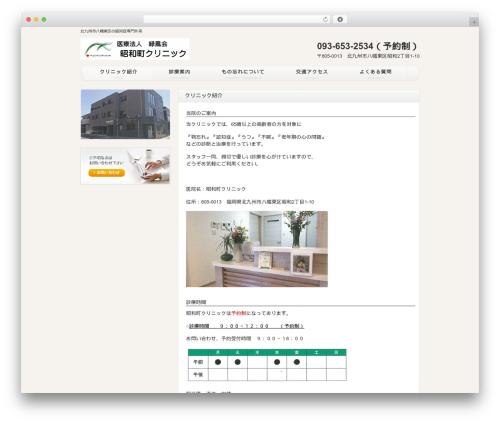 WordPress template cloudtpl_884 - ryokufuukaikan.com