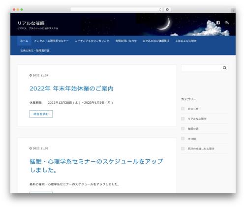 バズ部 WordPress theme - real-saimin.com