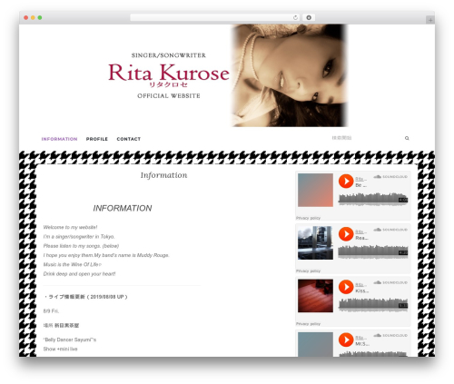 Activello WordPress template - ritakurose.net