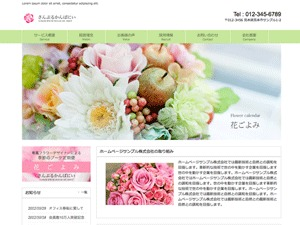 WordPress theme cloudtpl_1051