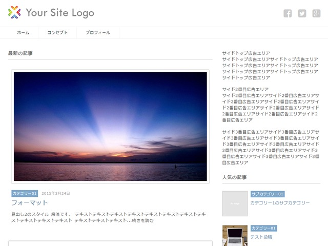 Bloglife WordPress blog template